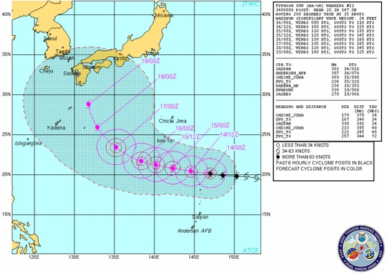 Track forecast for Typhoon 08W created at 8 p.m. EDT July 13, 2011.